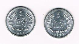 ) CHINA PEOPLES REPUBLIC 2 X 5 FEN 1986/87 - Chine