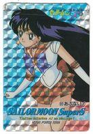 CARTE SAILOR MOON SUPER S  TSUKINO HIKARIWA AI NO MESSAGE MOON POWER 12000 / PART 11 1995 MADE IN JAPAN NEW CHARACTER - Autres