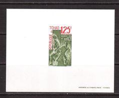 Chad-1974,(Mi.701),  Luxe ,Football, Soccer, Fussball,calcio,MNH - Coppa Del Mondo