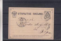 Russie - Carte Postale De 1883 - Entier Postaux - Exp Vers Riga - 1857-1916 Imperium
