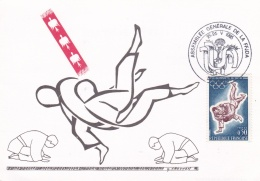 France Maxicard 1985 Assemblee Generale De La FFJDA (SKO15-28) - Judo