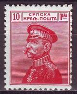 Serbia, 1911/1914 - 10p Karageorgevich - Nr.112 MNH** - Serbia