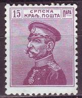 Serbia, 1911/1914 - 15p Karageorgevich - Nr.114 MNH** - Serbia