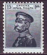 Serbia, 1911/1914 - 15p Karageorgevich - Nr.115 MNH** - Serbia