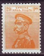 Serbia, 1911/1914 - 20p Karageorgevich - Nr.116 MNH** - Serbia