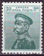 Serbia, 1911/1914 - 30p Karageorgevich - Nr.121 MNH** - Serbia