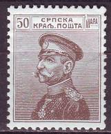 Serbia, 1911/1914 - 50p Karageorgevich - Nr.122 MNH** - Serbia