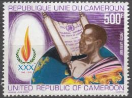 PA N° 392 Du Cameroun - X X - ( E 1095 ) - ONU