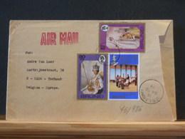 76/986  LETTRE  BRUNEI TO BELG.  1981 - Brunei (1984-...)