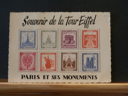 76/995  CP  TOUR EIFFEL - Postmark Collection (Covers)