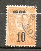 BULGARIE  10s Sur 15s Jaune 1909 N° 75 - 1909-45 Kingdom