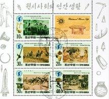 Korea 1992 Evolution Of Man Bronze Age Astrology Art Cultures M/S Stamps CTO Mi 3296-3300 SG N3149-53 - Astrology