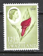 Swaziland 1962 Definitive 12½c MNH CV £2.25 - Orchidées