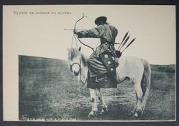 Russia Transbaikalia Siberia Siberian Types Buryats Buryat On A Horse Archer Bowman Hunting Bow Hunter Hunt - Asie