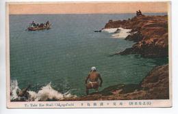 TO TAKE EAR SHELL CHIGOGAFUCHI - Japon