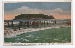 TO WISH ENOSHIMA FOR HICHIRIGAHAMA - Japon