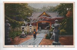 THE SHRINE ENOSHIMA - Japon