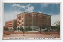 THE JAPAN MEN'S ASSOCIATION BUILDING - Japon