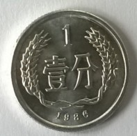 Monnaie - Chine - 1 Fen 1986 - Superbe +++ - - Chine