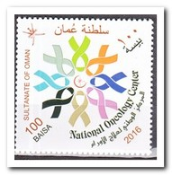 Oman 2016, Postfris MNH, National Oncology Center - Oman