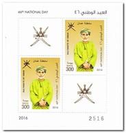 Oman 2016, Postfris MNH, 46th National Day - Oman