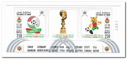 Oman 2016, Postfris MNH, W.k. Football - Oman