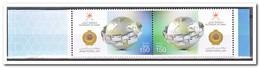 Oman 2016, Postfris MNH, Arab Postal Day - Oman