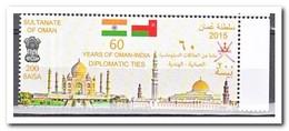 Oman 2016, Postfris MNH, 60 Years Of Oman-India Diplomatic Ties - Oman
