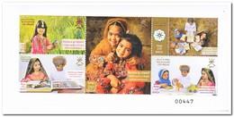 Oman 2016, Postfris MNH, Childhood Is A Right - Oman