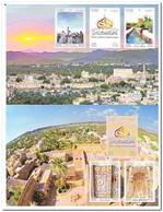 Oman 2015, Postfris MNH, Nizma Capital Of Islamic Culture - Oman