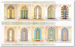 Oman 2016, Postfris MNH, SULTAN QABOOS LARGE MOSQUE - Oman