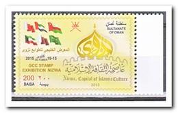Oman 2015, Postfris MNH, Expo Nizwa - Oman