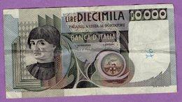 Billet Italie 10000 Lires Banca Italia 1976 - [ 2] 1946-… : République