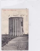 IRAN PERSIA. TEHERAN. TOUR DU TEMPS DE REYA. N°021-RARISIME-DELUXE ETAT-BLEUP - Iran