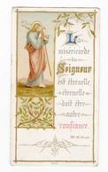 Citation De La Vénérable Madeleine-Sophie Barat, Jésus Divin Berger, éditeur Non Mentionné - Images Religieuses