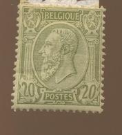 20c  47 *  Gomme Originale Forte Charnière  Cote 270,-E - 1884-1891 Leopold II