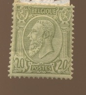 20c  47 *  Gomme Originale Forte Charnière  Cote 270,-E - 1884-1891 Léopold II