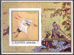 3329 ✅ Art Fauna Birds Crane Japan Painting Hokusai 1971 Ajman S/s MNH ** 10ME Imperf Imp - Unclassified