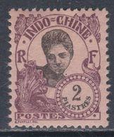 Indochine  N° 116 X Partie De Série : 2 Pi Violet-brun Sur Lilas Trace De Charnière Sinon TB - Neufs