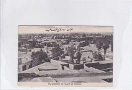IRAN PERSIA. VUE GENERALE DE L'OUEST DE TEHERAN. SEYED ABDOR RAHIME KACHANI, SERAIE AMIR.-RARISIME-DELUXE ETAT-BLEUP - Iran