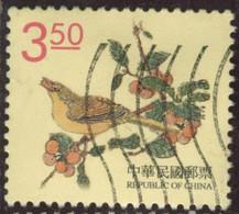 Taiwan 1999 Yv. N°2431 - Oiseaux Et Flore - Oblitéré - 1945-... République De Chine