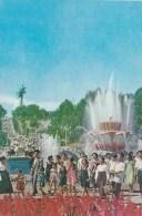 COREE DU NORD  R.P.D.C.  :  PYONGYANG  : Parc De La Jeunesse De Morabong - Korea, North