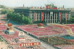 COREE DU NORD  R.P.D.C.  :  PYONGYANG  :  Célébration De La Fondation De La République Populaire Démocratique De Corée - Korea, North
