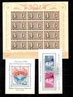 Suisse Blocs-feuillets YT N° 4 Obl, N° 8 Neuf * Et N° 13 Obl. B/TB. A Saisir! - Blocs & Feuillets