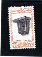 1991 Egitto - Balcone - Egypt