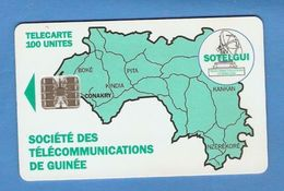 GUINEA  Chip Phonecard MAP - Guinea
