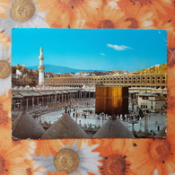 Saudi Arabia.Kaaba.Mecca.  - Old Postcard - Saudi Arabia