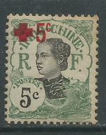 Indochine  N° 66 X Au Profit De La Croix-Rouge : + 5 C Sur 5 C. Trace De Charnière Sinon TB - Neufs