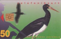 TARJETA TELEFONICA DE ESTONIA, TIRADA 50000 (058) FAUNA - Estonia