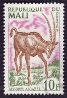 MALI  1965- Y&T  73  -  Gazelle Aegoryx - Oblitéré - Mali (1959-...)